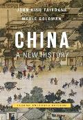 China A New History 2nd Edition