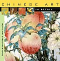 Chinese Art in Detail