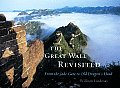 The Great Wall Revisited: From the Jade Gate to Old Dragon's Head