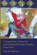 Comparative Literature and Classical Persian Poetics