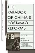 Paradox Of Chinas Post Mao Reforms