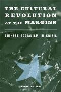 Cultural Revolution At The Margins Chinese Socialism In Crisis