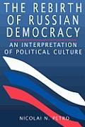 Rebirth of Russian Democracy An Interpretation of Political Culture
