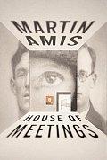 House of Meetings (E-Book)