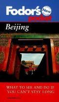 Fodors Pocket Beijing 1st Edition