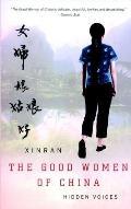 Good Women of China