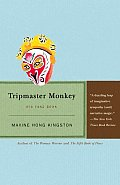 Tripmaster Monkey: His Fake Book Cover