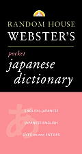 Random House Webster's Pocket Japanese Dictionary (Best-Selling Random House Webster's Pocket Reference) Cover