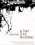 Tao Te Ching, 25TH Anniversary Edition (97 Edition)