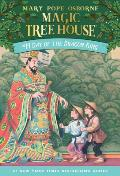 Day of the Dragon King: Magic Tree House #14
