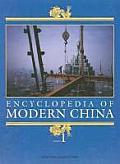Encyclopedia of Modern China