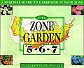 A Surefire Guide to Gardening in Zones 5,6,7