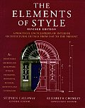 Elements Of Style A Practical Encyclopedia Of Interior Architectural Details from 1485 to the Present