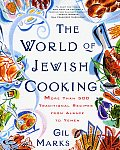 World of Jewish Cooking More Than 400 Delectable Recipes from Jewish Communities