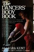 Dancers' Body Book Cover