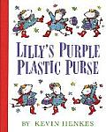 Lillys Purple Plastic Purse 10 Anniv Edition