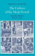 Culture Of The Meiji Period