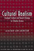 Cultural Realism: Strategic Culture and Grand Strategy in Chinese History