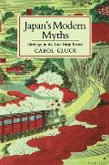 Japan's Modern Myths: Ideology in the Late Meiji Period (Studies of the East Asian Institute)