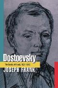 Dostoevsky: The Seeds of Revolt, 1821-1849 Cover