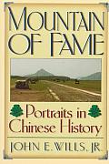 Mountain of Fame Portraits in Chinese History