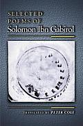 Selected Poems of Solomon Ibn Gabirol (Lockert Library of Poetry in Translation) Cover