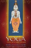 Yoga: (New Fwd) Immortality & Freedom (Princeton Classic Editions)