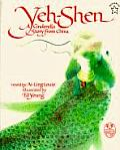 Yeh-Shen (Paperstar Book)