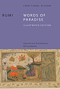 Rumi: Illustrated Edition