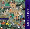 Golden Age Of Persian Art 1501 1722