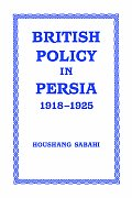 British Policy in Persia, 1918-1925