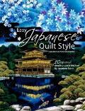 Easy Japanese Quilt Style
