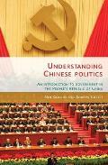 Understanding Chinese politics