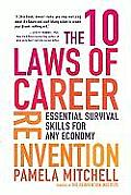 10 Laws of Career Reinvention