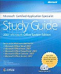 Microsoft Certified Application Specialist Study Guide Microsoft Office System Edition