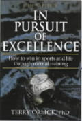 In Pursuit of Excellence (3RD 00 - Old Edition) Cover