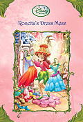 Rosettas Dress Mess Disney Fairies