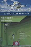 Energy Alternatives (Global Viewpoints)