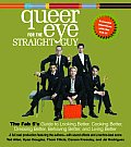 Queer Eye for the Straight Guy: The Fab 5's Guide to Looking Better, Cooking Better, Dressing Better, Behaving Better, and Living Better (Abridged) Cover