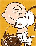 Peanuts 60th Anniversary Book