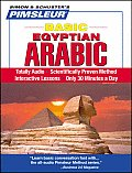Basic Egyptian Arabic (Pimsleur Language Program)