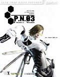 P.N.03 Product Number Official Strategy Guide (Bradygames Take Your Games Further)