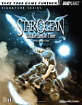 Star Ocean Till the End of Time Official Strategy Guide