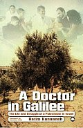 Doctor in Galilee (08 Edition)