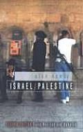Israel Palestine 2nd Edition