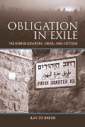 Obligation in Exile: The Jewish Diaspora, Israel and Critique