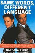 Same Words Different Language How Men &