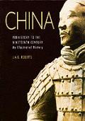 China, Rev
