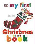 My First Christmas (My First Board Book) Cover