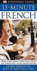15 Minute Guide French Book Only